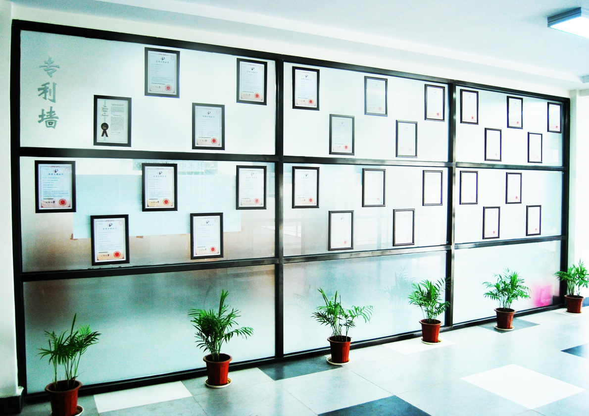 SIXIN Patents wall.jpg