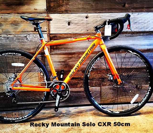 Rocky Mountain Solo CXR.PNG