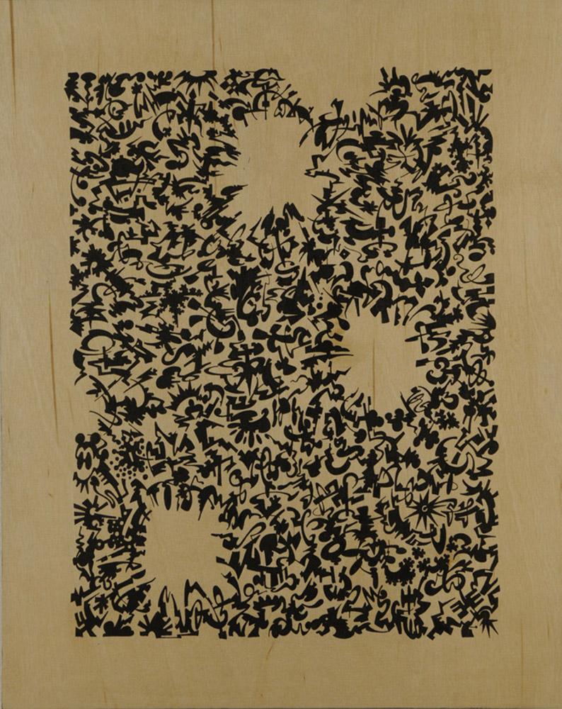 Vague Memories of Cotton VI  - 2011