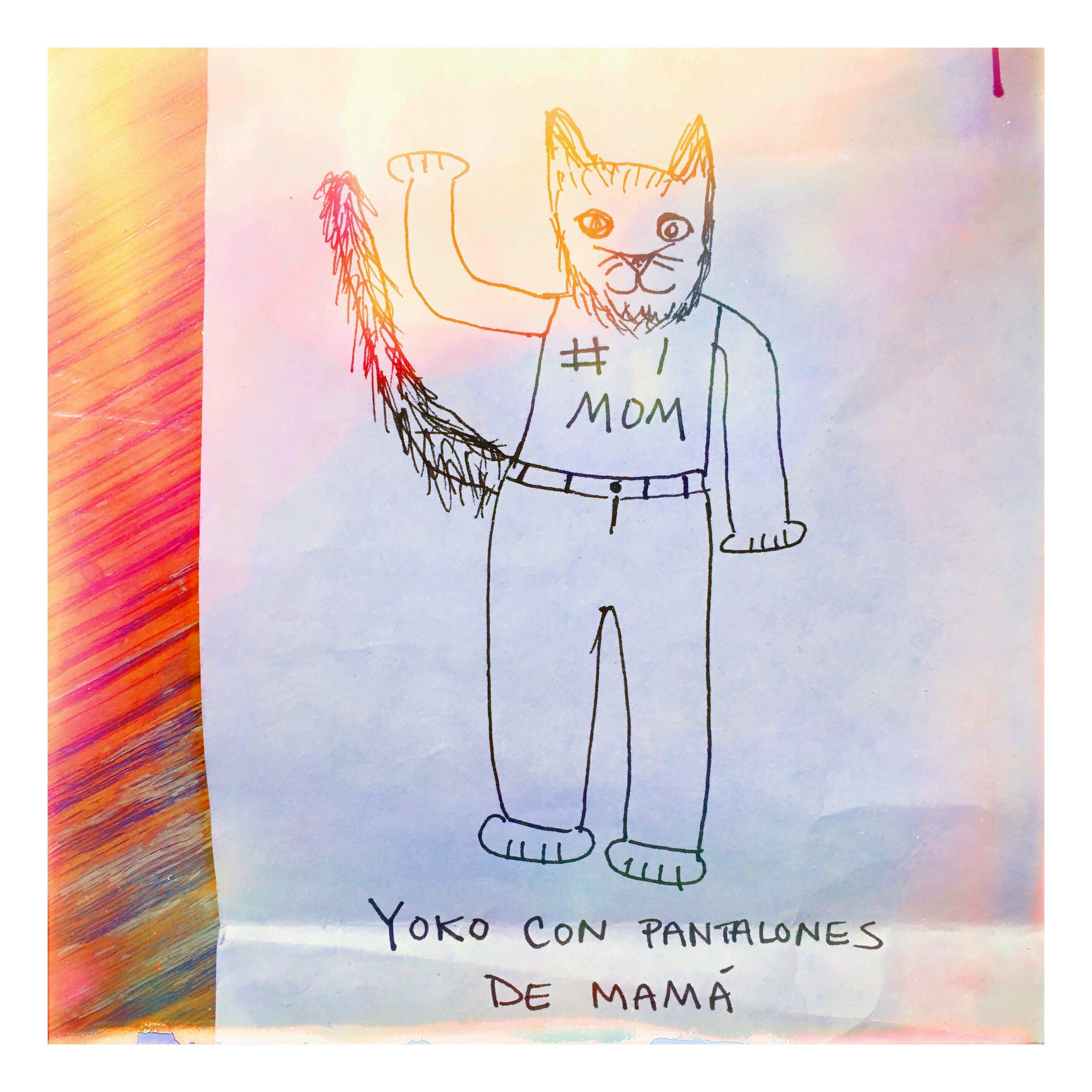 This gorgeous illustration from my friend Mary documented the beginnings of our cat sporting mom jeans. The rest is history.
