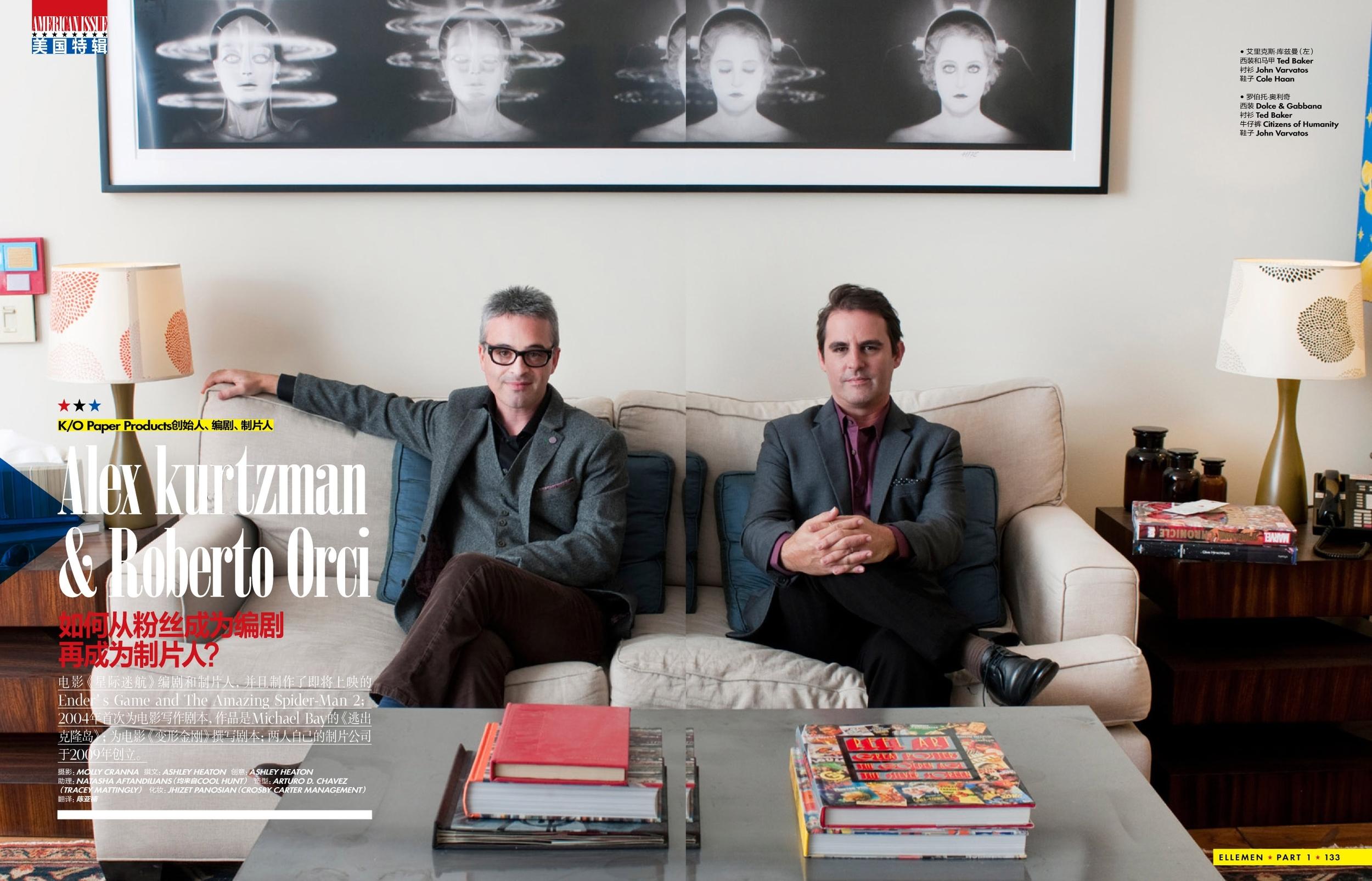 2013-Sept.-issue-1-Hollywood-moguls-41.jpg