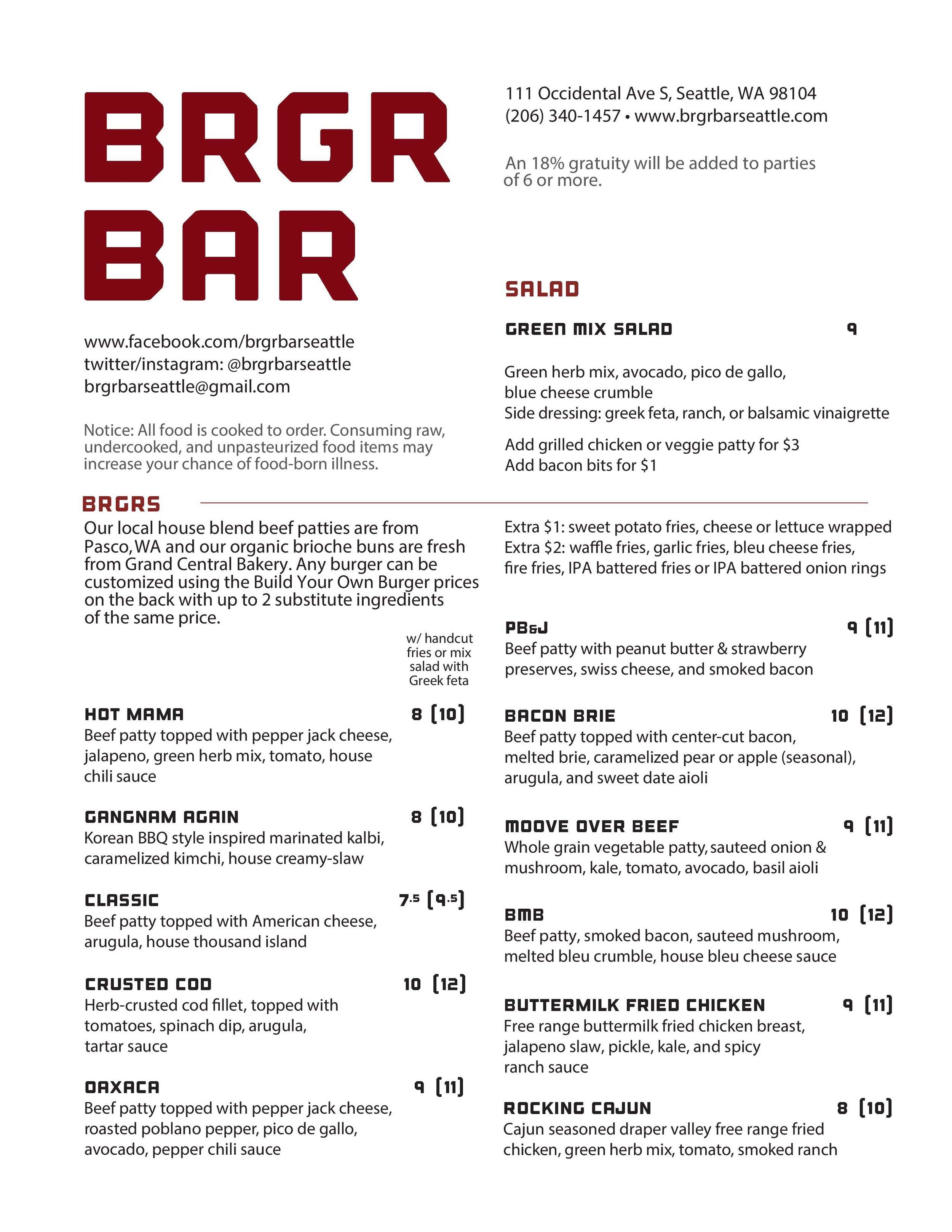Lunch_Menu_Front_Updated 7:30:19-page-001.jpg