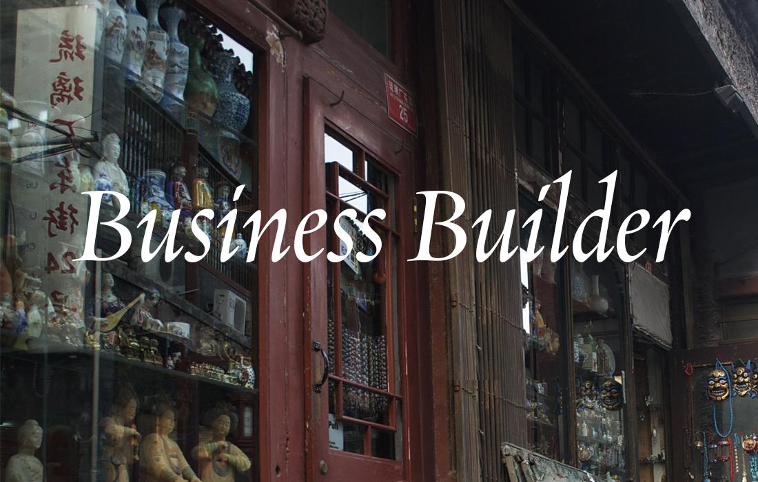 Business Builder.jpg