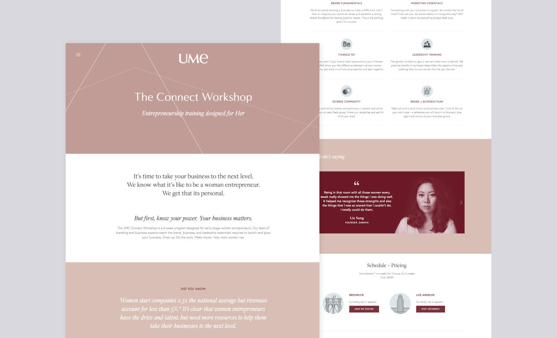 UME-web-interior.jpg