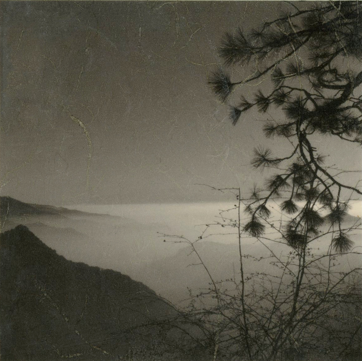 Oboro (Obscure mist)
