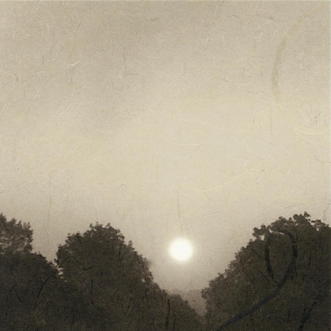 Hinode (Sunrise)