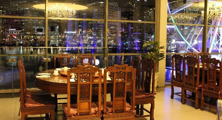 Dragon Boat Chinese Restaurant, Level 2, Shop 445-451, 2-10 Darling Drive, Harbourside Shopping Centre, Darling Harbour, Sydney