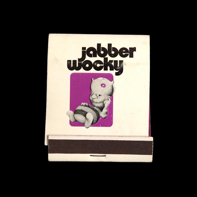 MatchBook Archive_92.JPG