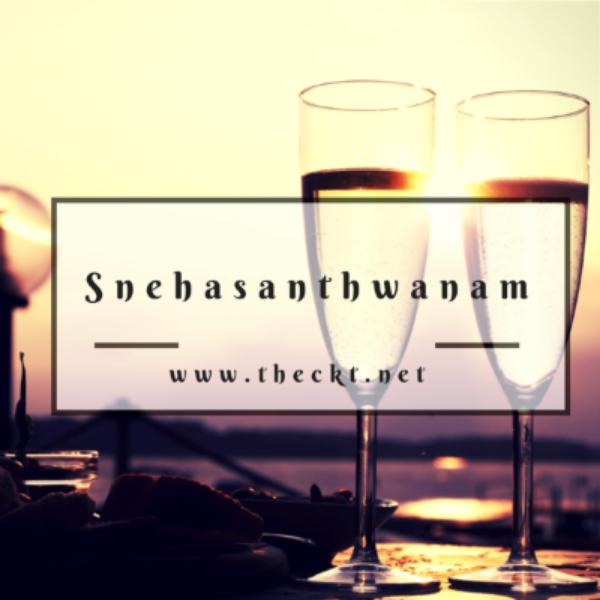 The Cocoknot Theori Snehasanthwanam