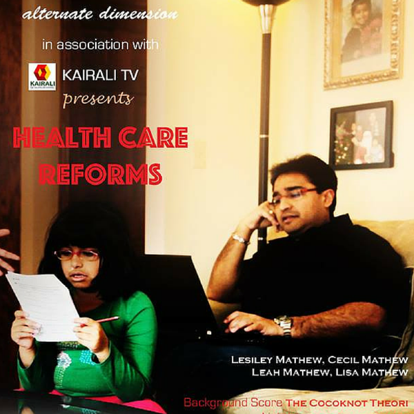 Healthcare Reforms The Cocoknot Theori