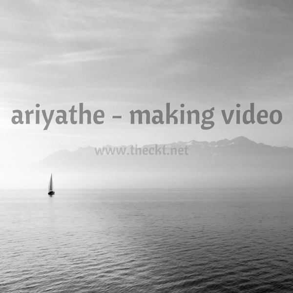 ariyathe making video the cocoknot theori