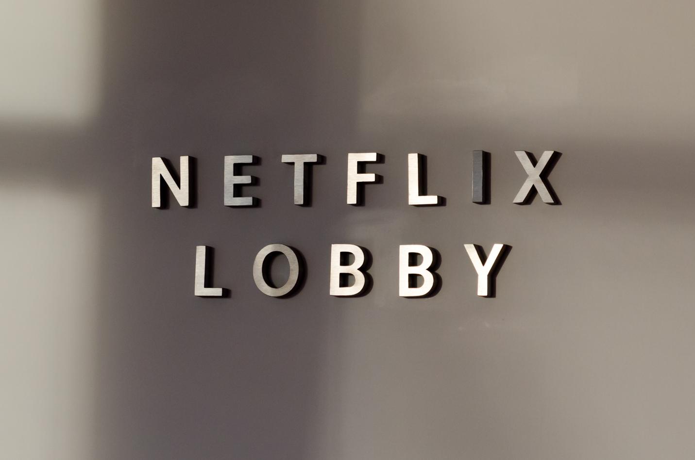Television Academy_Netflix Lobby-1.jpg