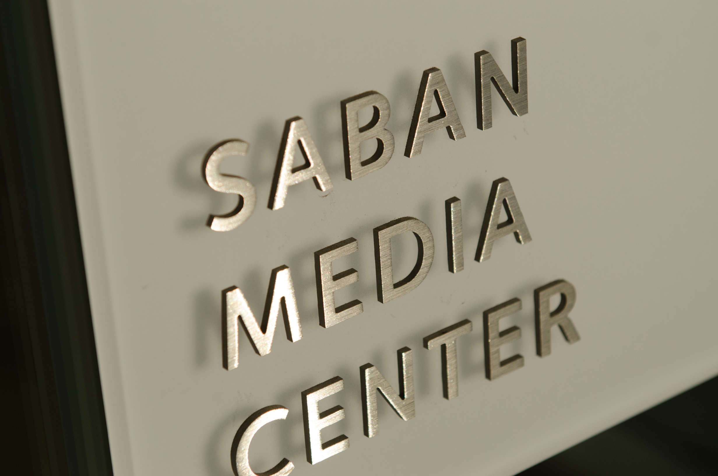 Television Academy_Saban Door Sign-1.jpg