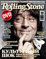 magazine_logo_2008-2.jpg