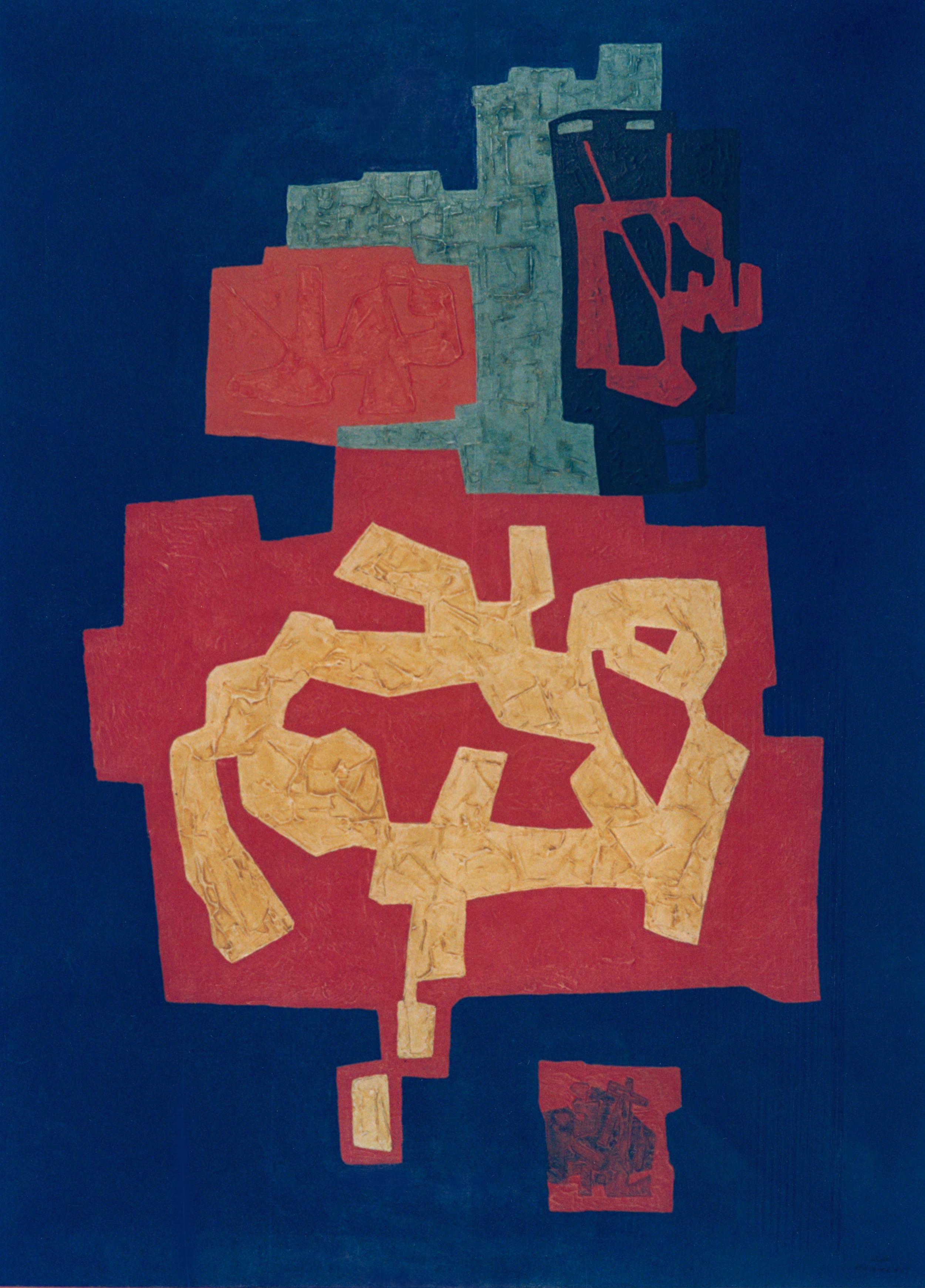Calligraphy . Salamon Kawlan Min Rabin Raheem . 1965 . سلام قولا من رب رحيم