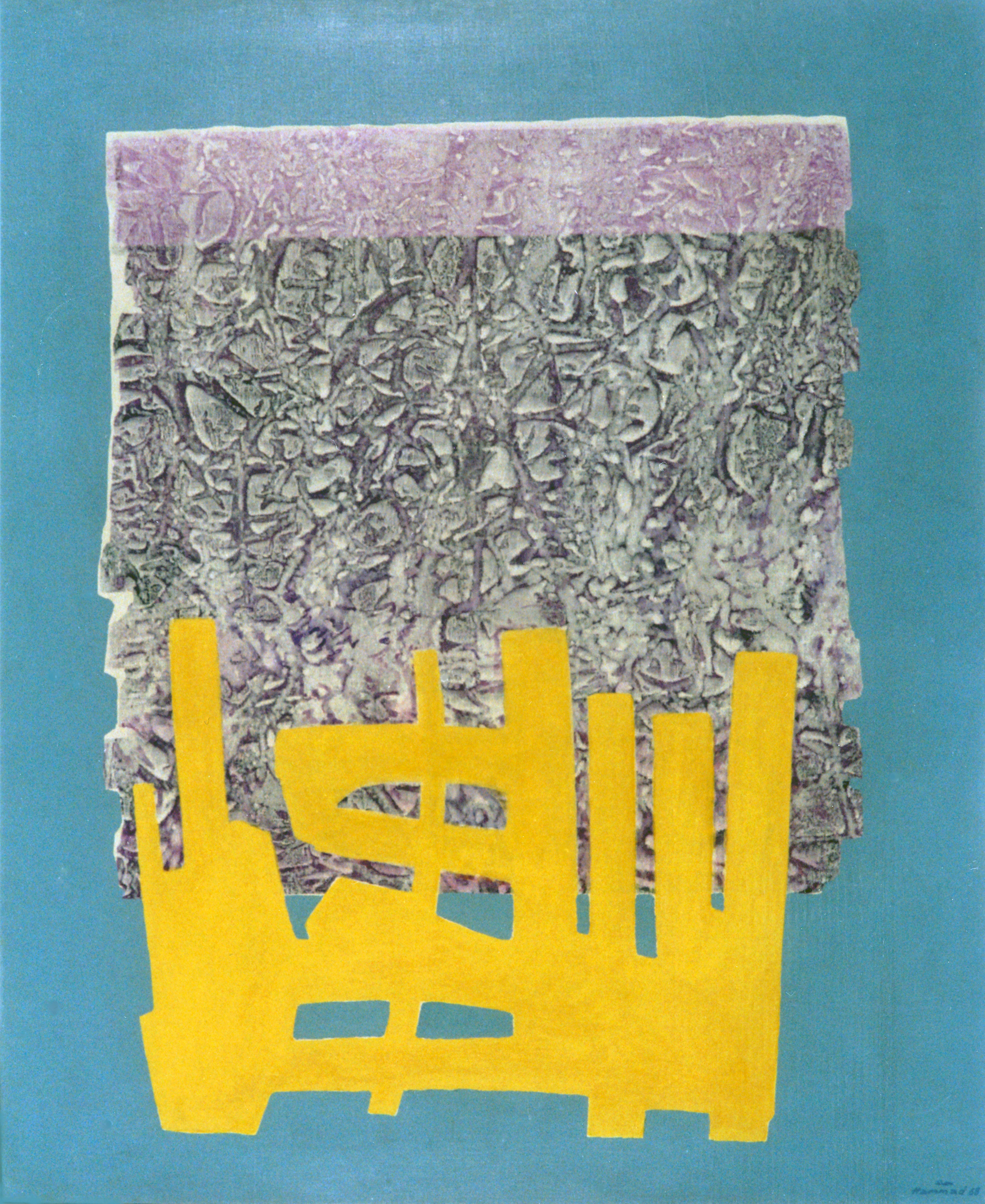 Calligraphy . 1968 . كتابة عربية