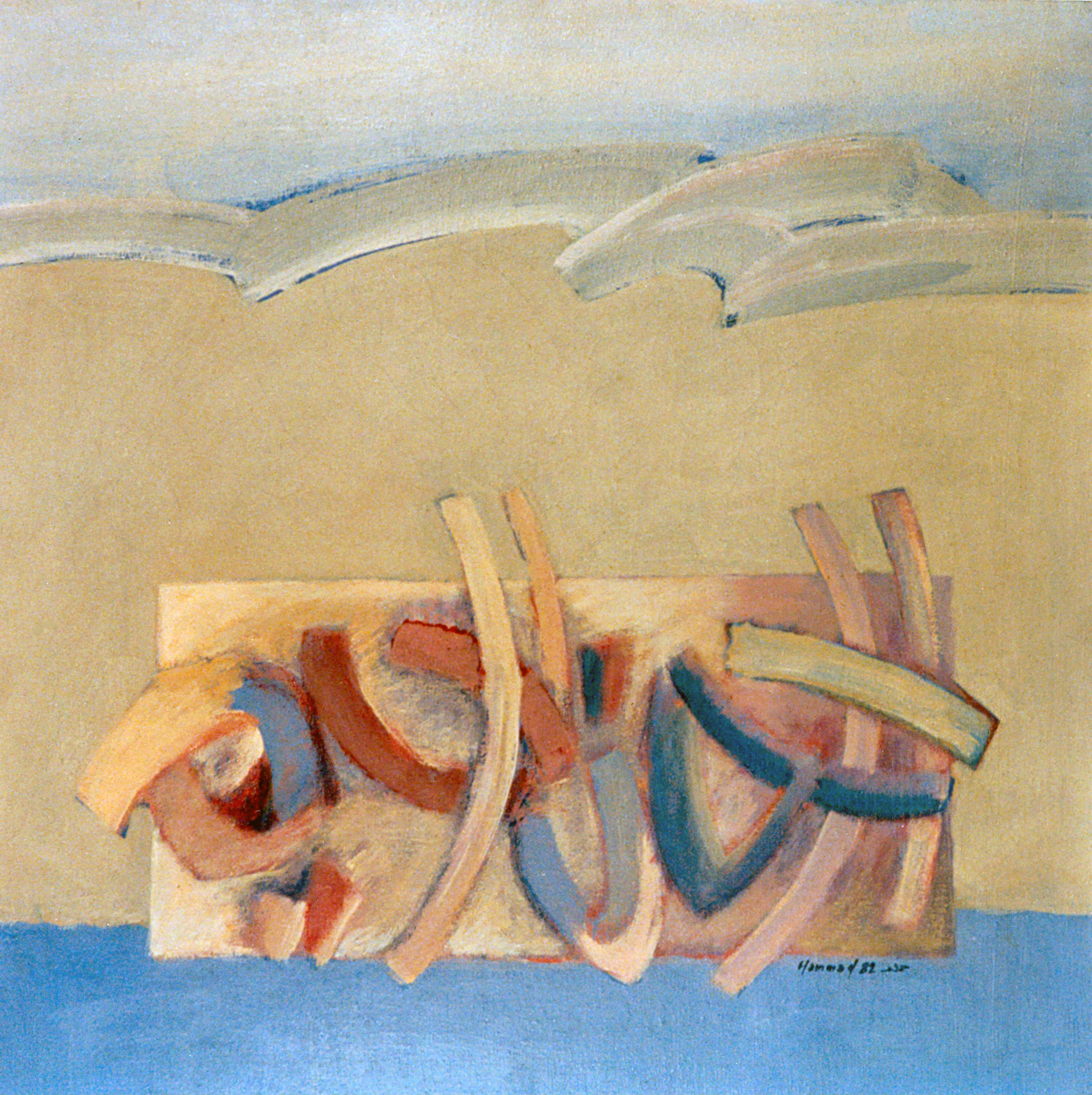 Calligraphy . Alrahman Alraheem . 1982 . الرحمن الرحيم
