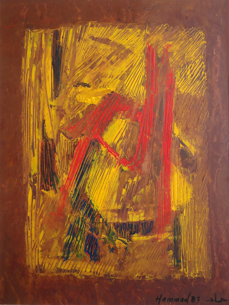Calligraphy . ALEF, LAM, MEEM . 1983 . الم