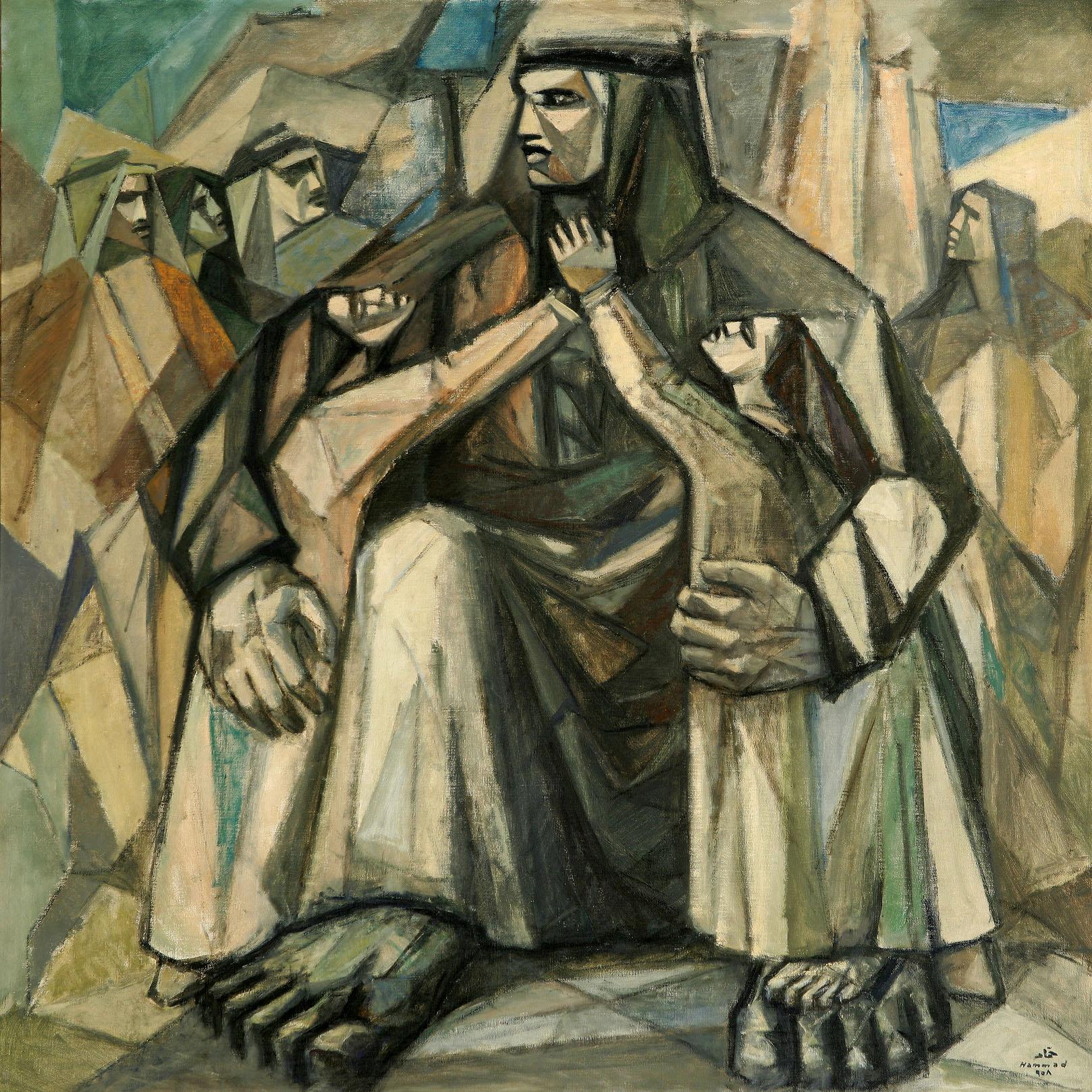 The Arab Unity. 1958 . الوحدة العربية