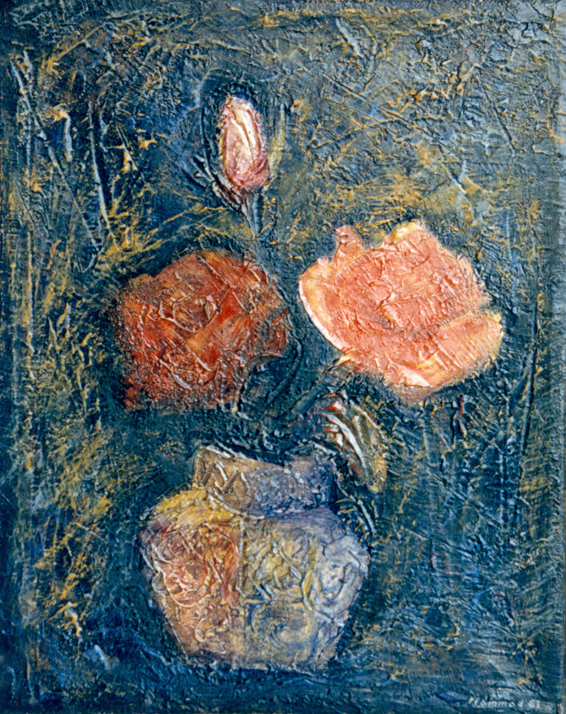 Flowers . 1961 . ورود