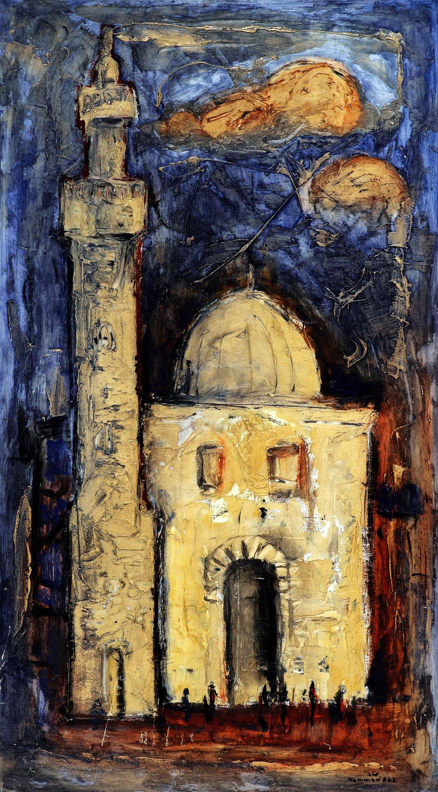 The White Mosque . 1962 . الجامع الابيض
