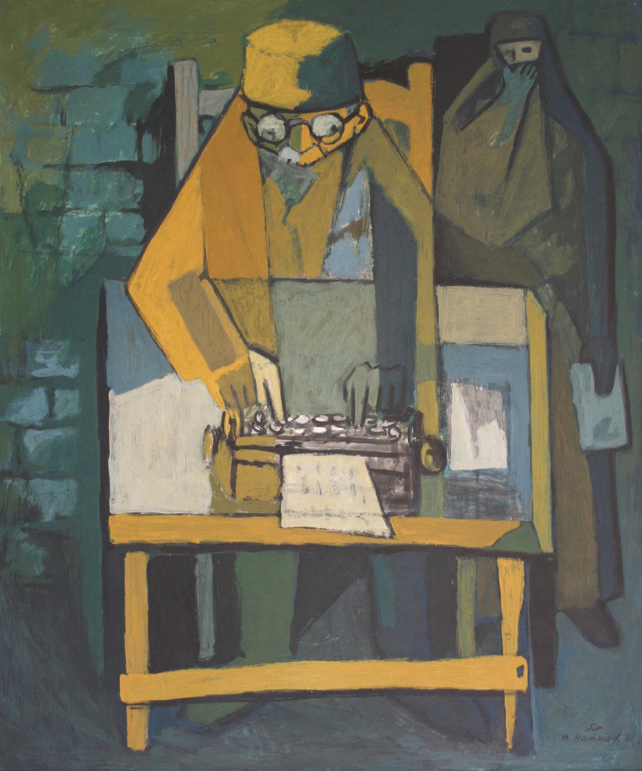 Ard Halji . 1961 . عرض حلجي