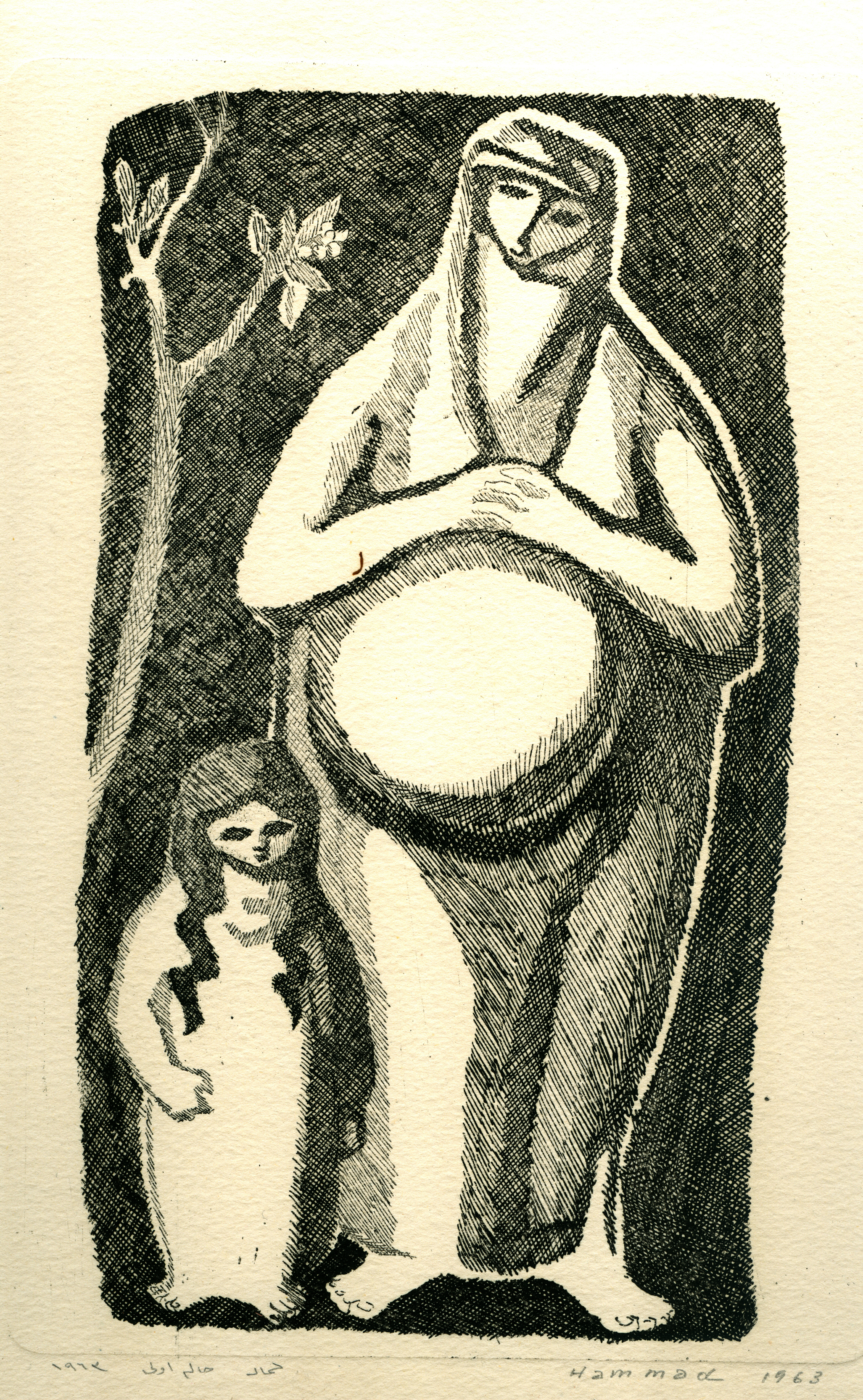 Motherhood . 1963 . أمومة