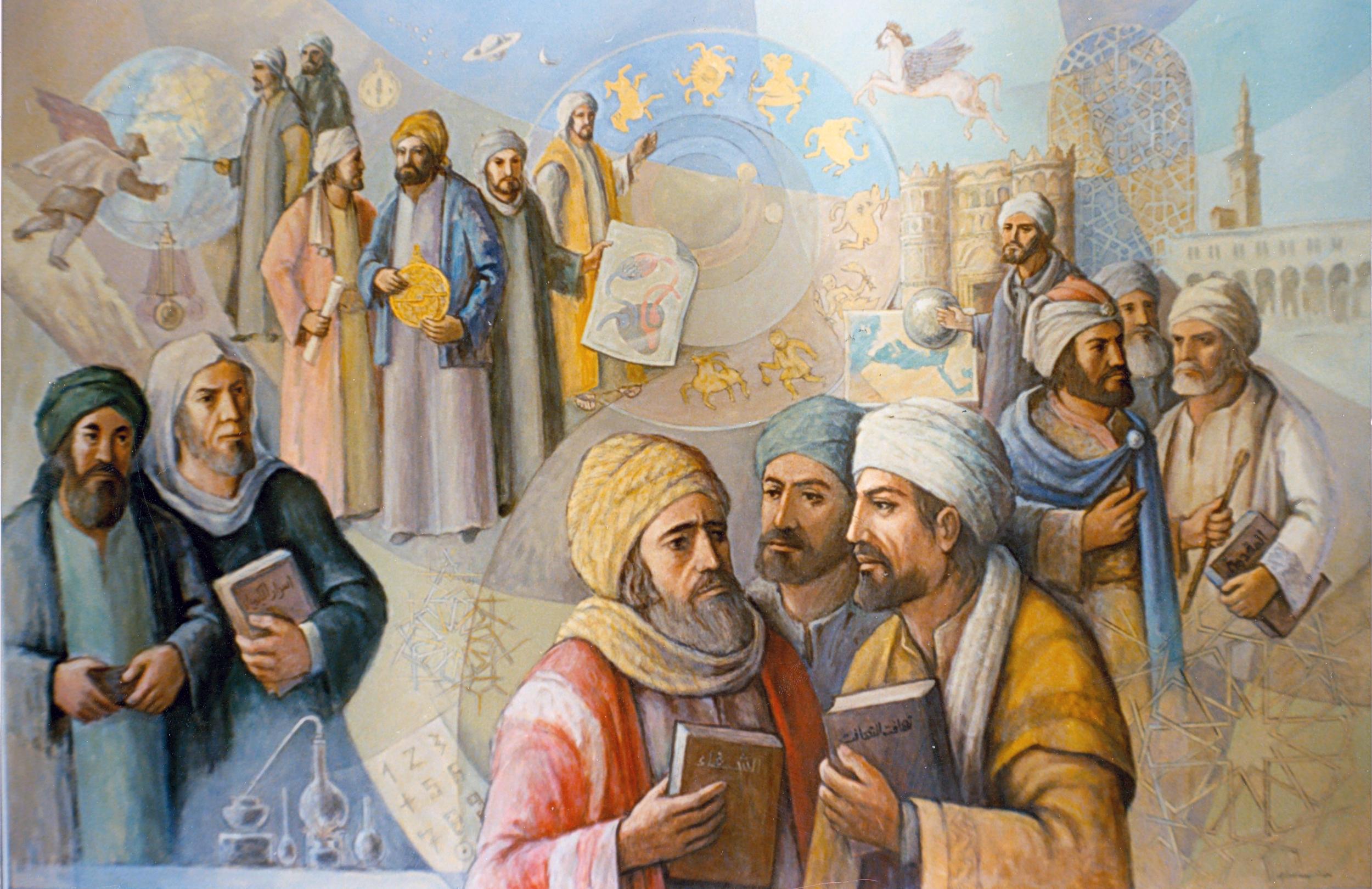 Islamic Scientists . 1988 . علماء المسلمين