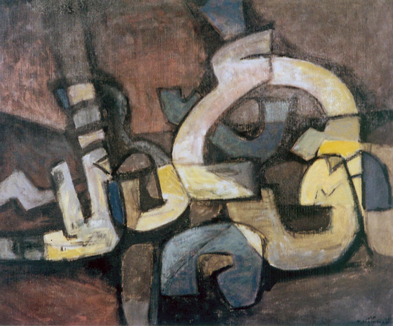 Calligraphy . 1964 . كتابة عربية
