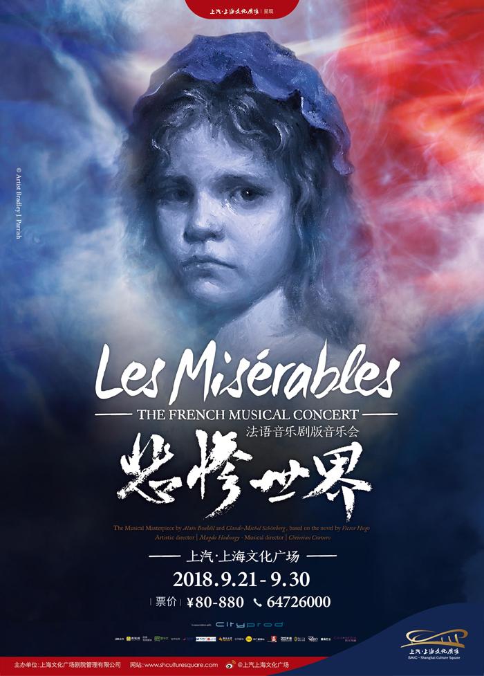 Asian Les Miserables 700px Wide.JPG