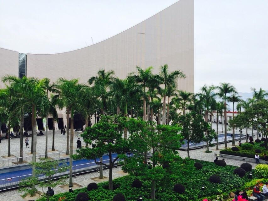The Hong Kong Arts Centre on Kowloon