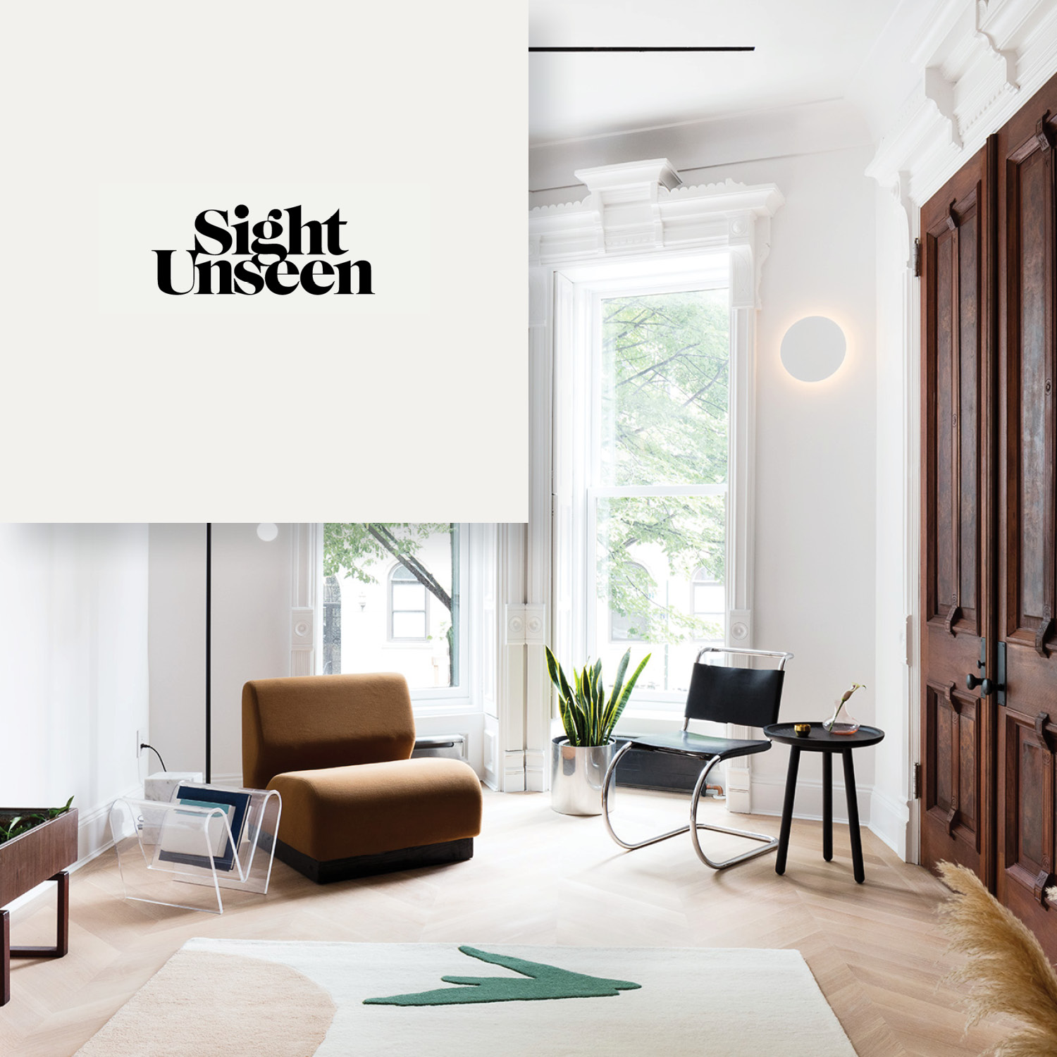 Sight Unseen, July 2018