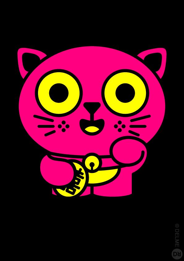 KittyGood.png