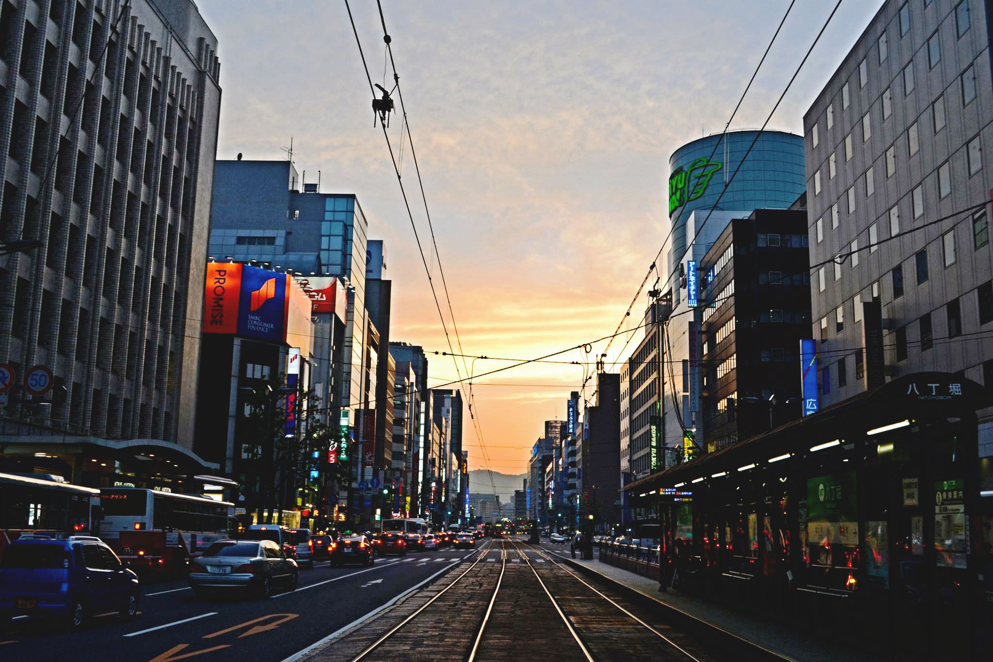 Lightrail tracks at sunset in Hiroshima