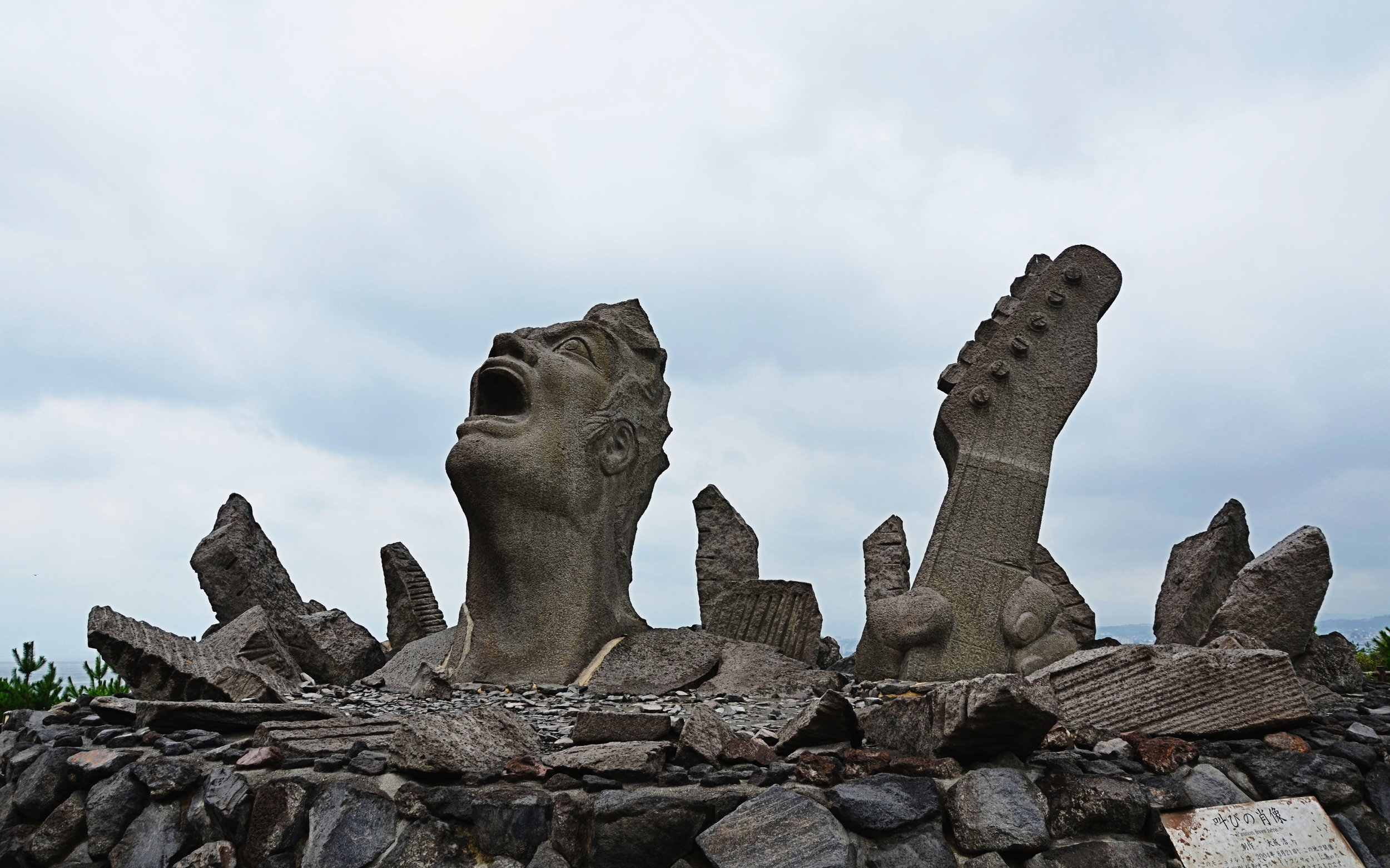 Shouting statue, commemorating an all-night concert by Tsuyoshi Nagabuchi. There is a bus stop nearby.
