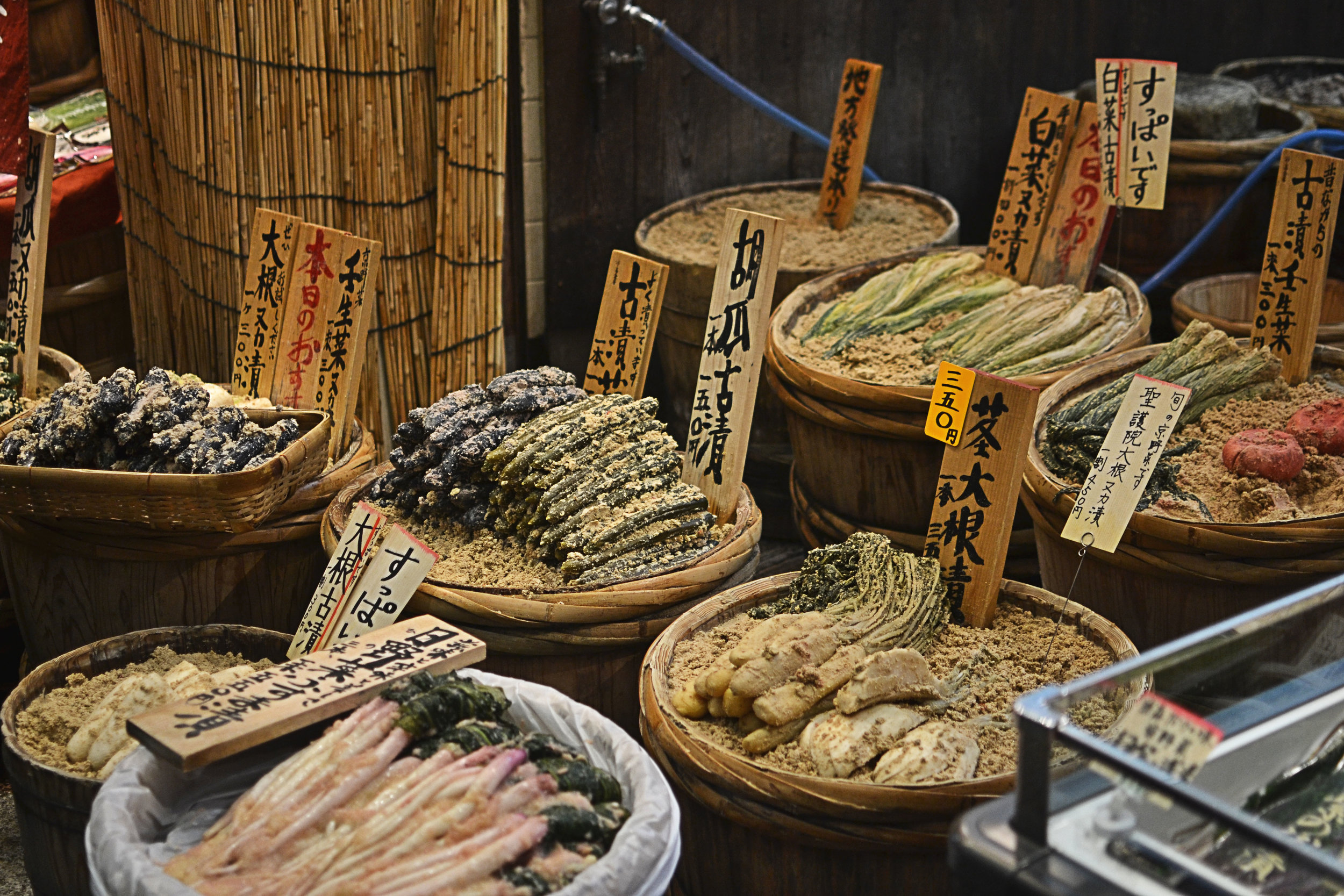 Japanese pickles for sale
