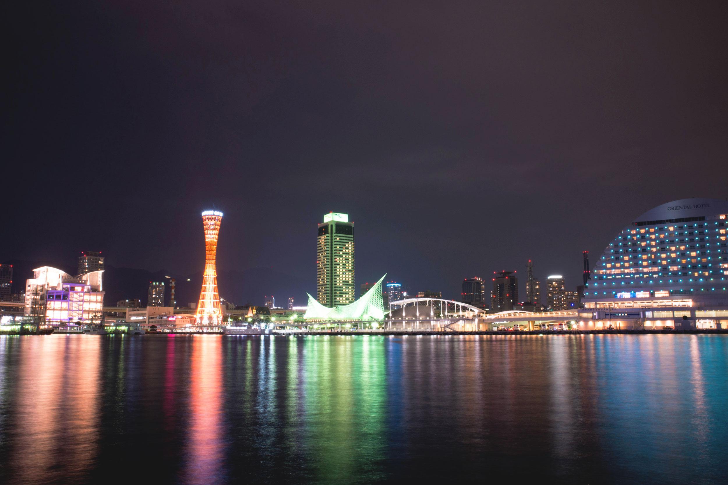Kobe skyline at night from the port