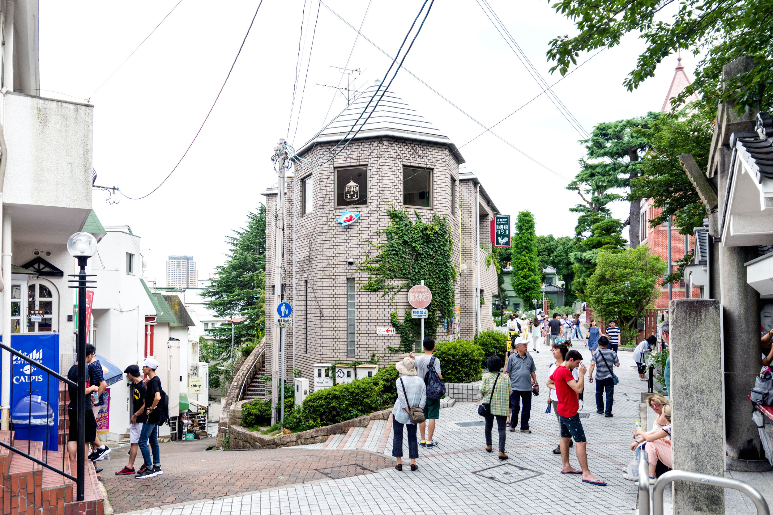 The streets of Kitano, a mountainside area of international buildings from when the port first opened to the world.