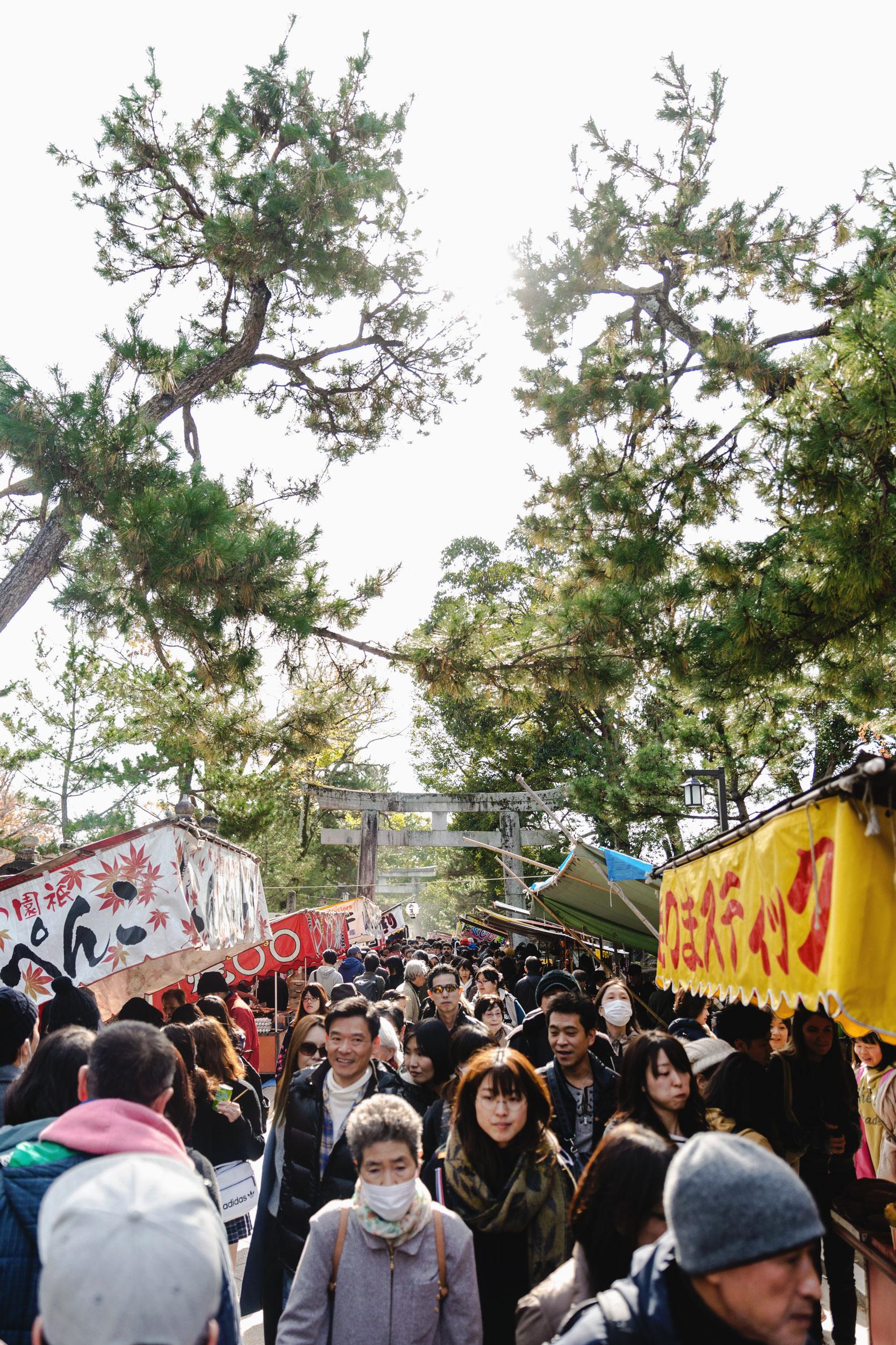 Kitano flea market in Kyoto