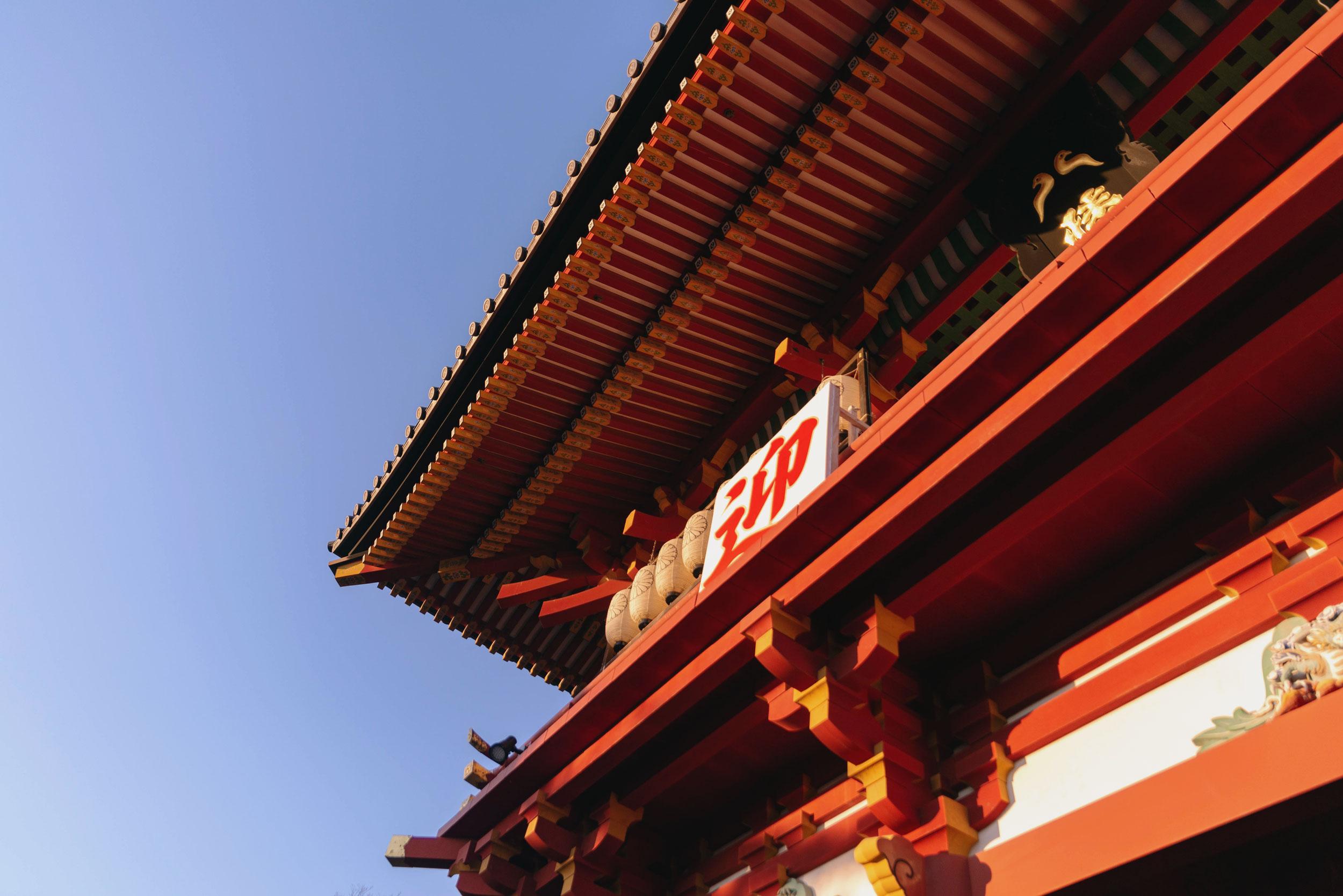 Roofline of Tsurugaoka Hachiman-gu shrine in Kamakura