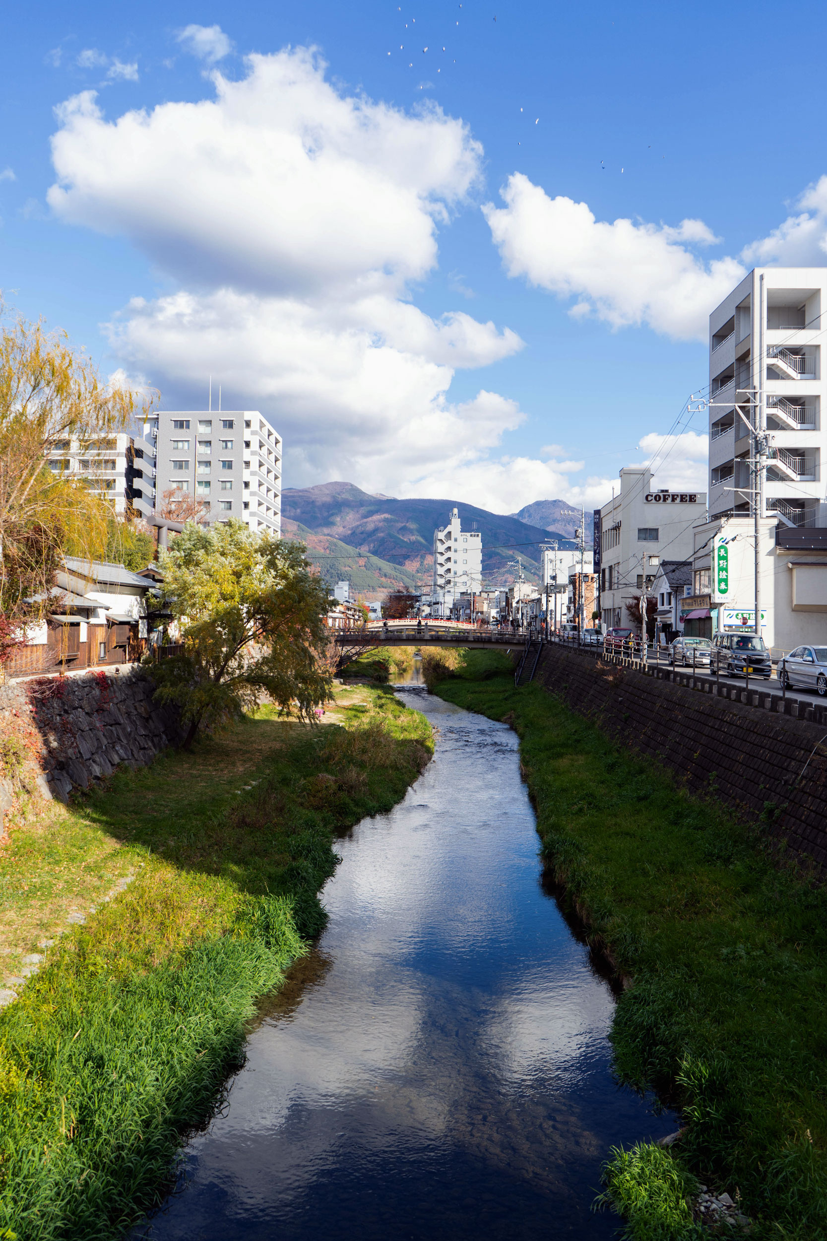The Ta River, next to Nakamachi Street with old merchant shops