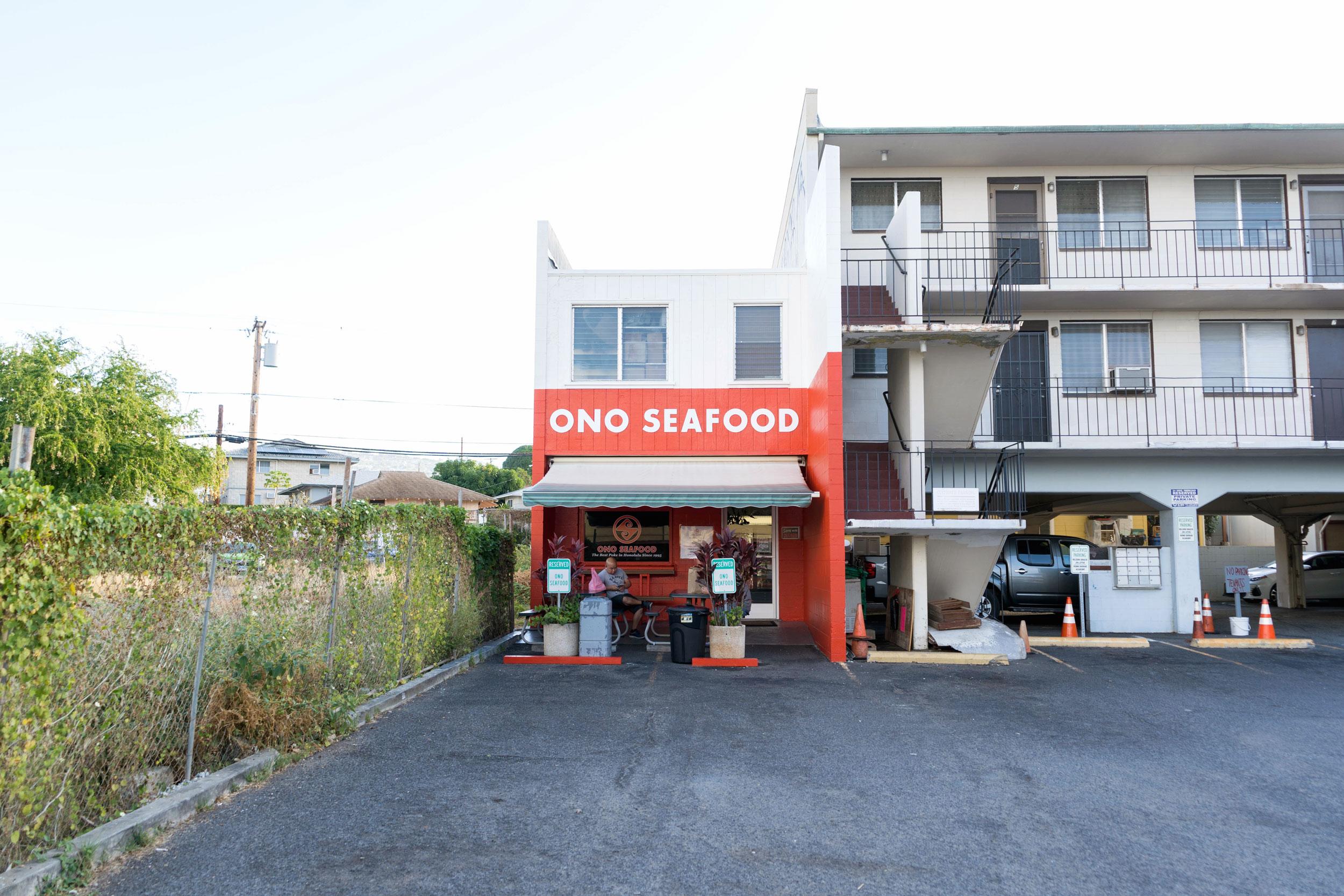 Ono Seafood shop
