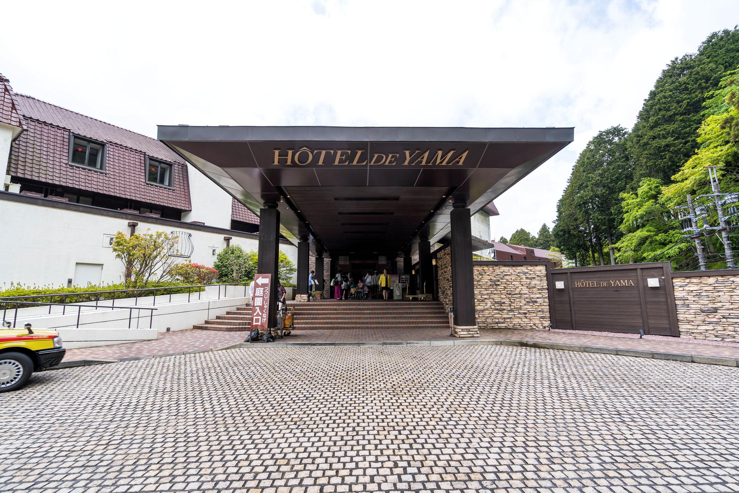 Entrance to Hotel de Yama