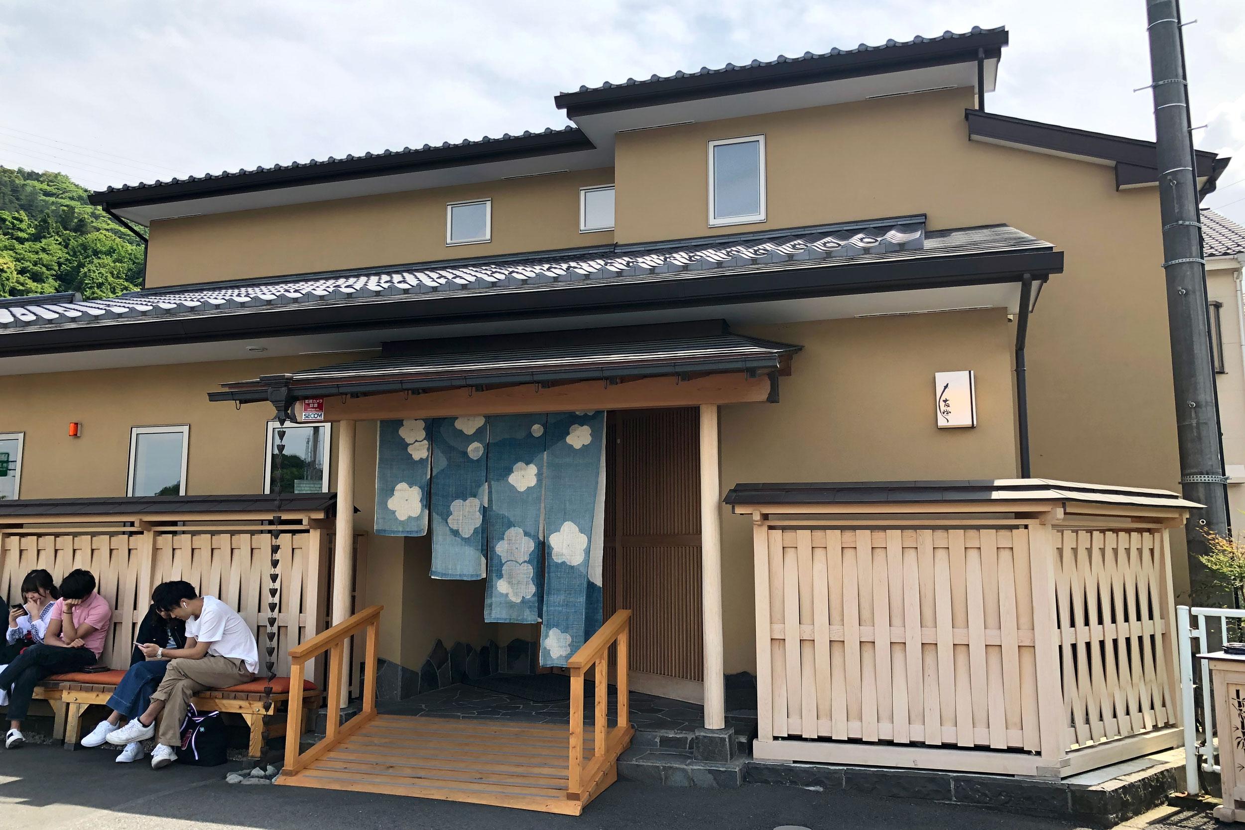 hakone-deyama-tomoei-05.jpg