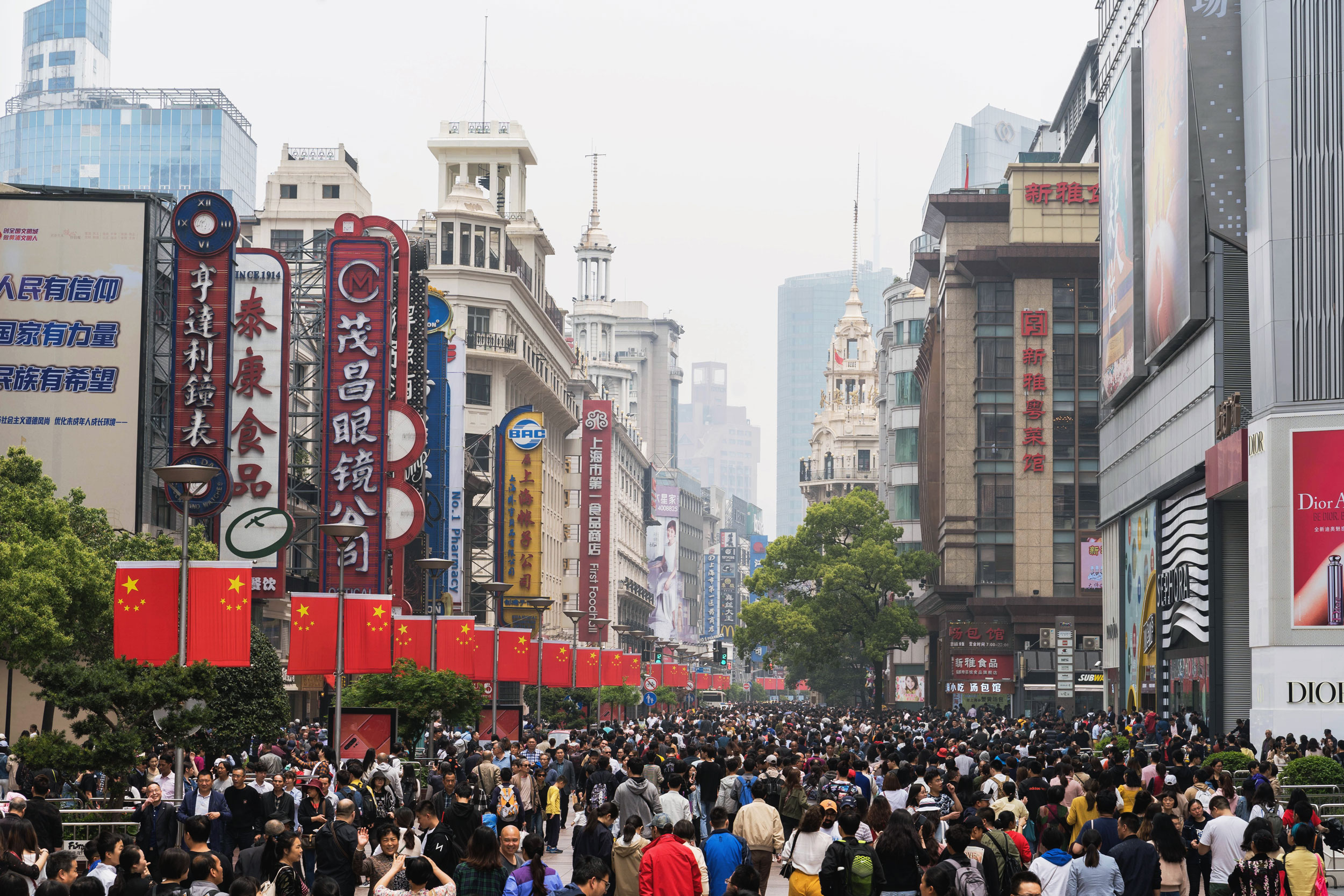 Nanjing Road Pedestrian Street on a crowded holiday