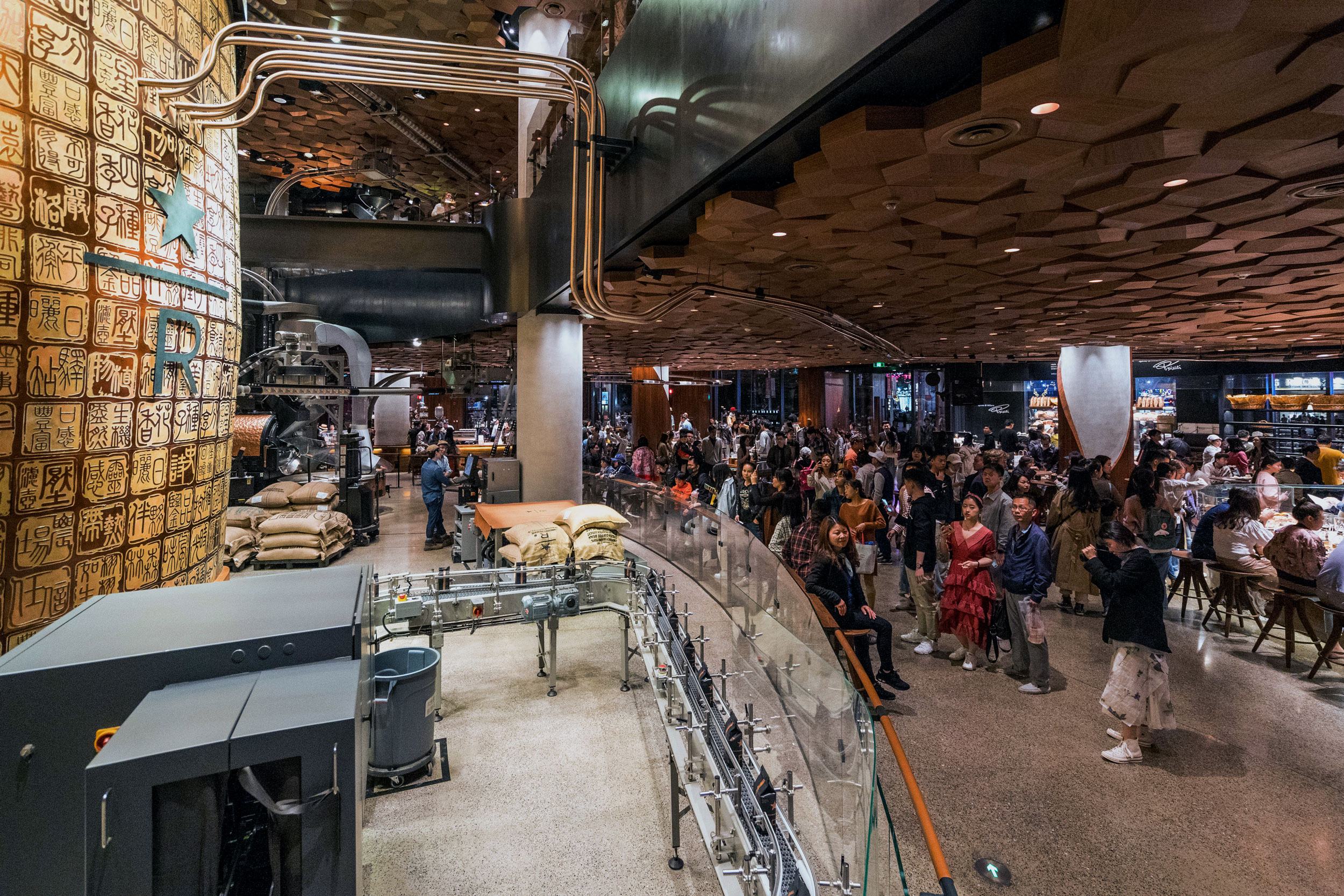 Package station and first floor of Starbucks Reserve Roastery Shanghai
