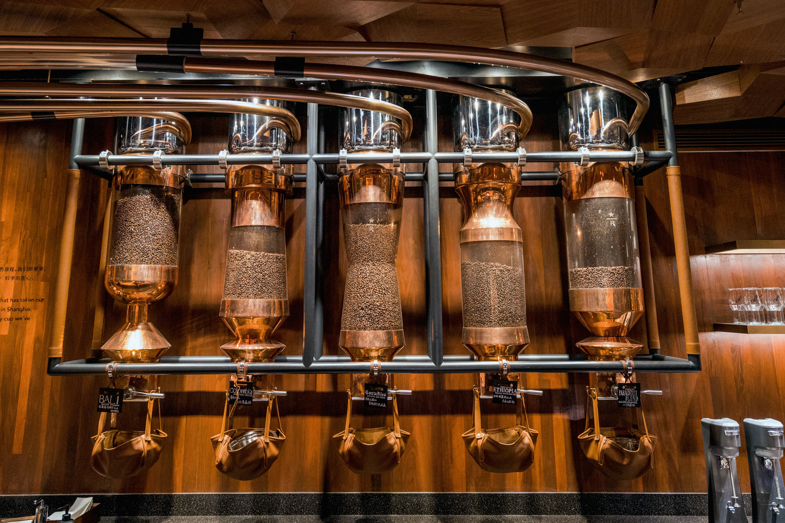 Different types of coffee beans on the second floor of Starbucks Reserve Shanghai Roastery