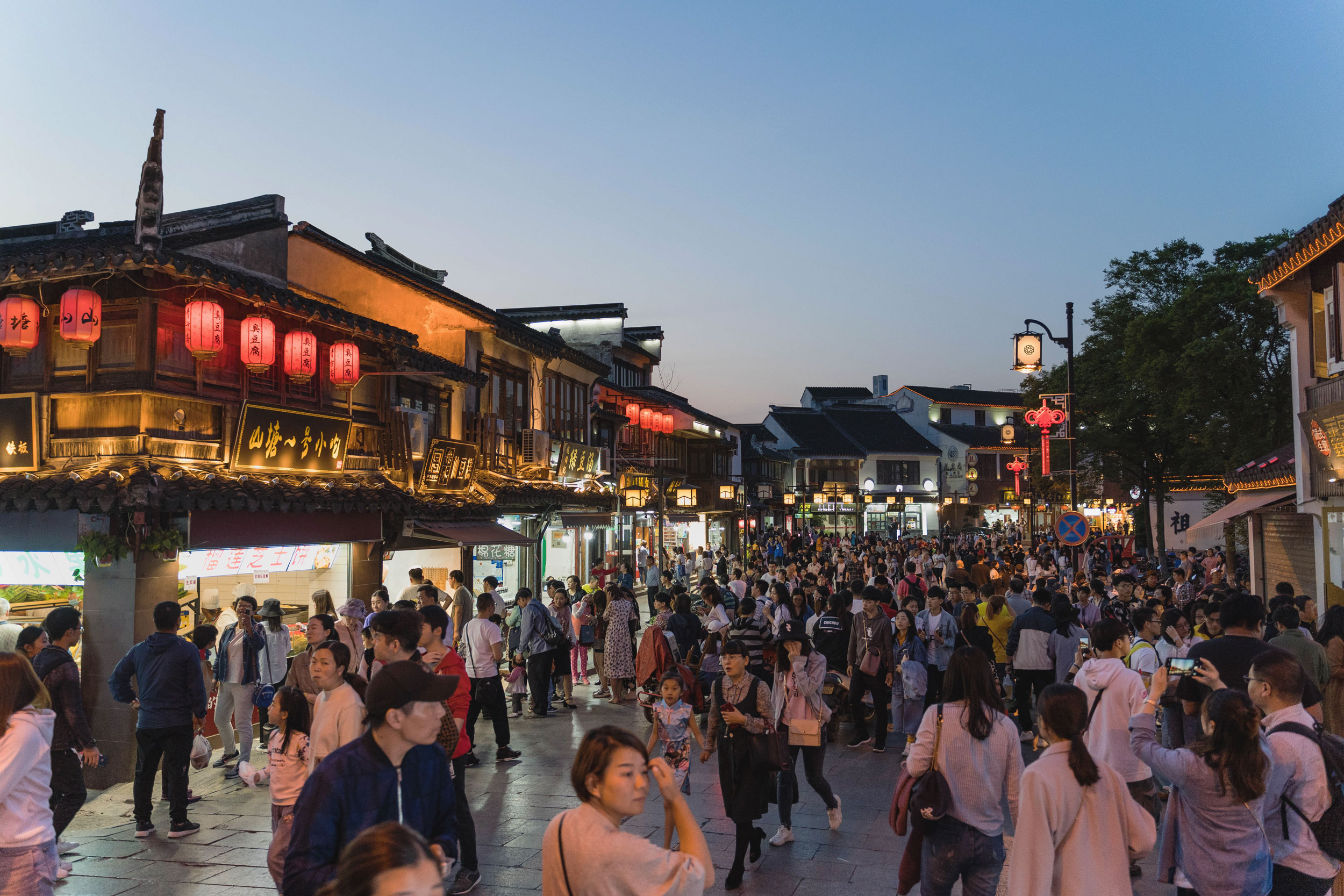 Beihao Long street in the evening