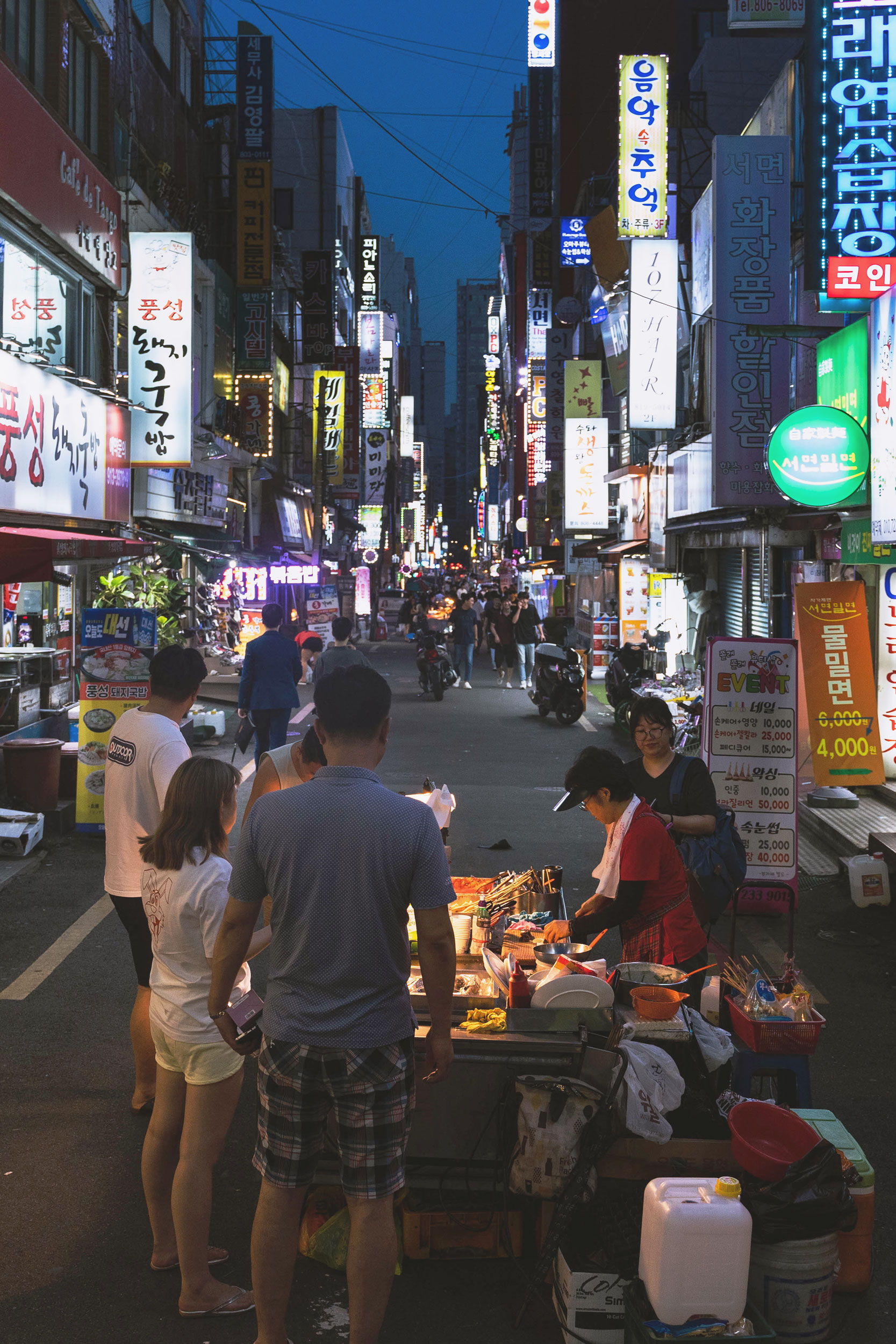 A street food cart in Seomyeong, Busan in the evening