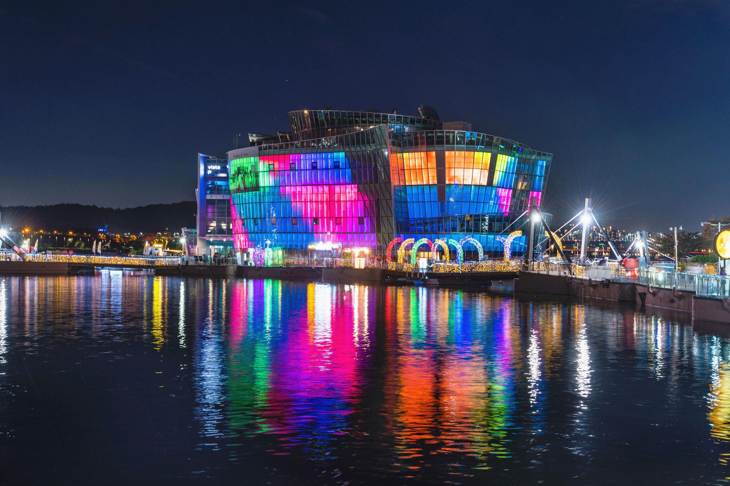 Somesevit (Sebitseom) building at Banpo Hangang Park illuminated at night